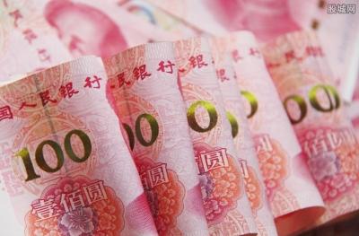 《人民币图样使用管理办法》11月15日起施行—— 人民币,不能拒用也不能乱用