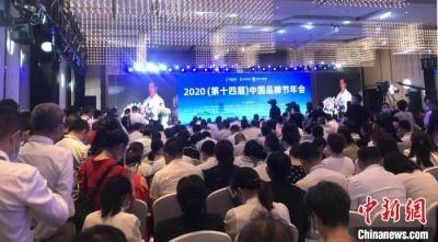第十四届中国品牌节年会在武汉开幕