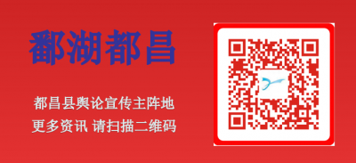 中国拟修法建立人畜共患传染病防治合作机制